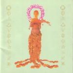 Good God's Urge Japanese Green OBI Cover