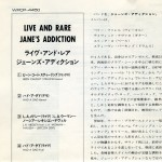 Live And Rare Japanese Lyric Sheet