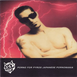 Japanese Pornomania Cover