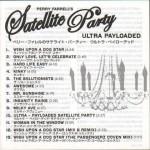 Ultra Payloaded Japanese Lyric Sheet