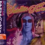 Ultra Paylaoded Japanese Sample CD Cover