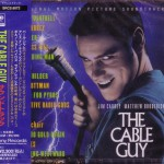 Cable Guy Japanese Cover