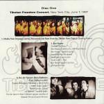 Tibetan Freedom Concert Inside 5
